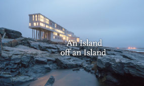 Youth ttraction on Fogo Island is working